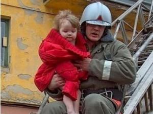 спасение ребёнка из огня